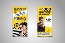 Создам 3 варианта логотипа 103 - kwork.ru