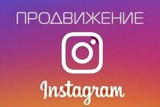500 вступивших в группу, паблик в Facebook 29 - kwork.ru