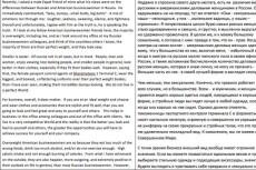 Переведу текст с немецкого на русский 14 - kwork.ru