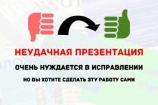 Обучение дизайну ВКонтакте. Сэкономь на услугах дизайнера 7 - kwork.ru