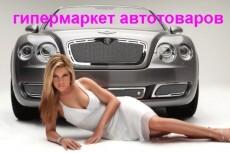 Продам готовый сайт + 224 статьи 37 - kwork.ru