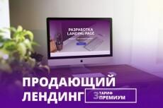 Видеомонтаж для инстаграма 3 - kwork.ru