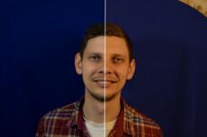 Удаление дефектов с лица 23 - kwork.ru