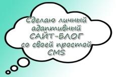 Адаптивный сайт на Bootstrap 15 - kwork.ru