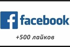 Присоединю оплаты WayForPay к Woocommerce 4 - kwork.ru