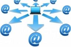 Эффективная СМС рассылка + база номеров Бесплатно, Любой город 6 - kwork.ru