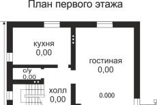 Переведу чертеж в векторный формат 21 - kwork.ru