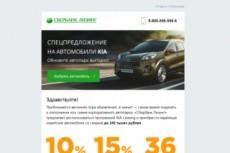 Адаптивная верстка 28 - kwork.ru