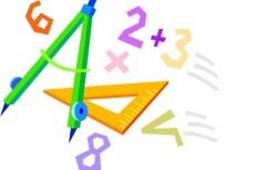 Помогу решить задачи по высшей математике 22 - kwork.ru