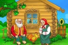 Напишу сказку для вашего ребёнка от 3 до 8 лет 11 - kwork.ru
