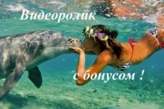 Видеоролик из ваших фото и видеоматериалов 9 - kwork.ru