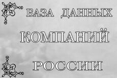 Создам дизайн брошюры, буклета, сертификата 12 - kwork.ru