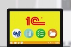 60 загрузок Вашего приложения в гугл play 19 - kwork.ru