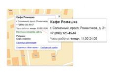 Создам одностраничный сайт 65 - kwork.ru