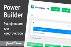 Создам персональный блог 26 - kwork.ru