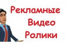 Ремейк Видео с Ютуба - Переведу, отредактирую и озвучу 29 - kwork.ru
