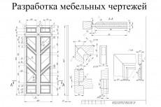 Напишу статью по темам искусства и дизайна 16 - kwork.ru