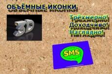 Фирменный стиль компании с нуля под ключ 25 - kwork.ru