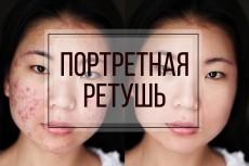 Качественный монтаж видео любой сложности. Цветокор 25 - kwork.ru