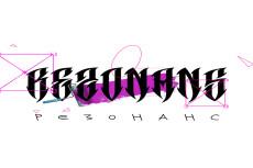 Нейминг без лишних слов. Создаем бренды 7 - kwork.ru