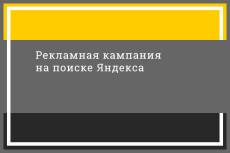 Напишу оригинальные тексты для ваших проектов 15 - kwork.ru