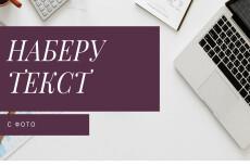 Нарисую одну иллюстрацию 87 - kwork.ru