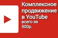 Сделаю рассылку на 5000 адресов по базе, большой процент открываемост 28 - kwork.ru