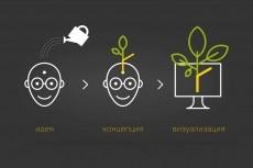 Создам 3D схему проезда, коттеджный поселок, дом, интерьер 30 - kwork.ru