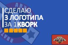 Сделаю превью для вашего видеоролика YouTube 21 - kwork.ru
