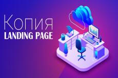 Создам персональный блог 52 - kwork.ru