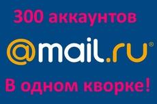 Продам аккаунт mail. ru 4 - kwork.ru