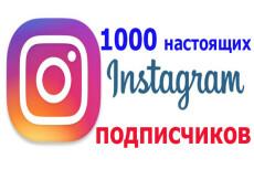 Зарегистрирую для вас хостинг 25 - kwork.ru