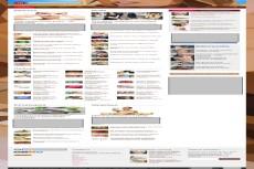 Продам сайт на женскую тематику + 485 статей 19 - kwork.ru