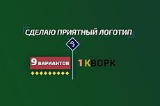 Сделаю красивое оформление вашей группы VK 19 - kwork.ru