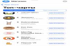 Интернет-магазин/каталог продукции/ Android-клиент к API вашего сервера 19 - kwork.ru