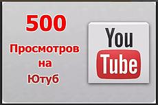 Зарегистрирую хостинг + домен в подарок 15 - kwork.ru