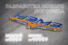 Дизайн плакатов, постеров, афиш 41 - kwork.ru