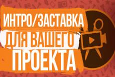 Логотип, аватарка 3 варианта +исходники 24 - kwork.ru