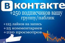 Логотип в 3-х вариантах +Исходники 26 - kwork.ru