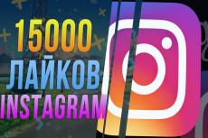 Шапка для канала на YouTube 21 - kwork.ru