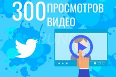 На 10 дней -Увеличу кол-во уникальных посетителей от 20 до 500 в сутки 19 - kwork.ru