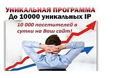 Автонаполняемый сайт на wordpress 19 - kwork.ru