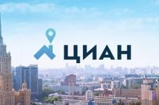 Продам спарсенный раздел Агенства с сайта  Eventcatalog.ru 6 - kwork.ru