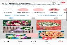 Создам стильный и продающий дизайн Вашего аккаунта. Вкус дело тонкое 26 - kwork.ru