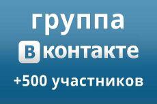 Более 850 тыс. ID сообществ ВК и их участников 13 - kwork.ru
