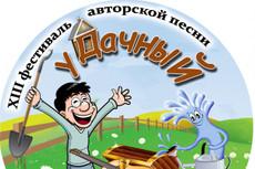 Реставрация и раскрашивание 37 - kwork.ru