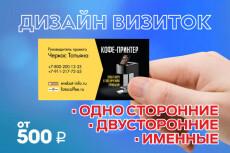 Дизайн буклета 38 - kwork.ru