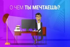 Запишу видео для вашего товара, магазина или сайта 6 - kwork.ru