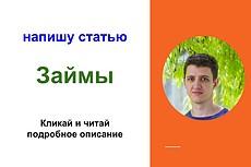 Сервис фриланс-услуг 183 - kwork.ru