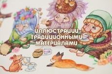 Нарисую скетч 45 - kwork.ru